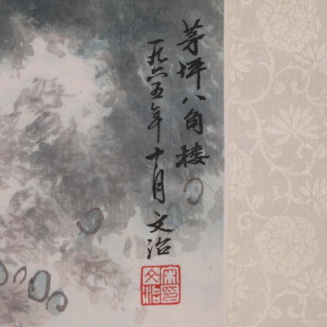 (ATTRIB) SONG WENZHI (Chinese, 1918-1999) - 3