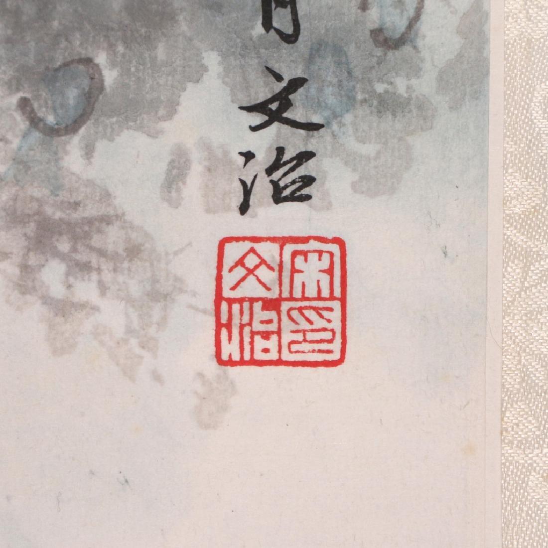 (ATTRIB) SONG WENZHI (Chinese, 1918-1999) - 4