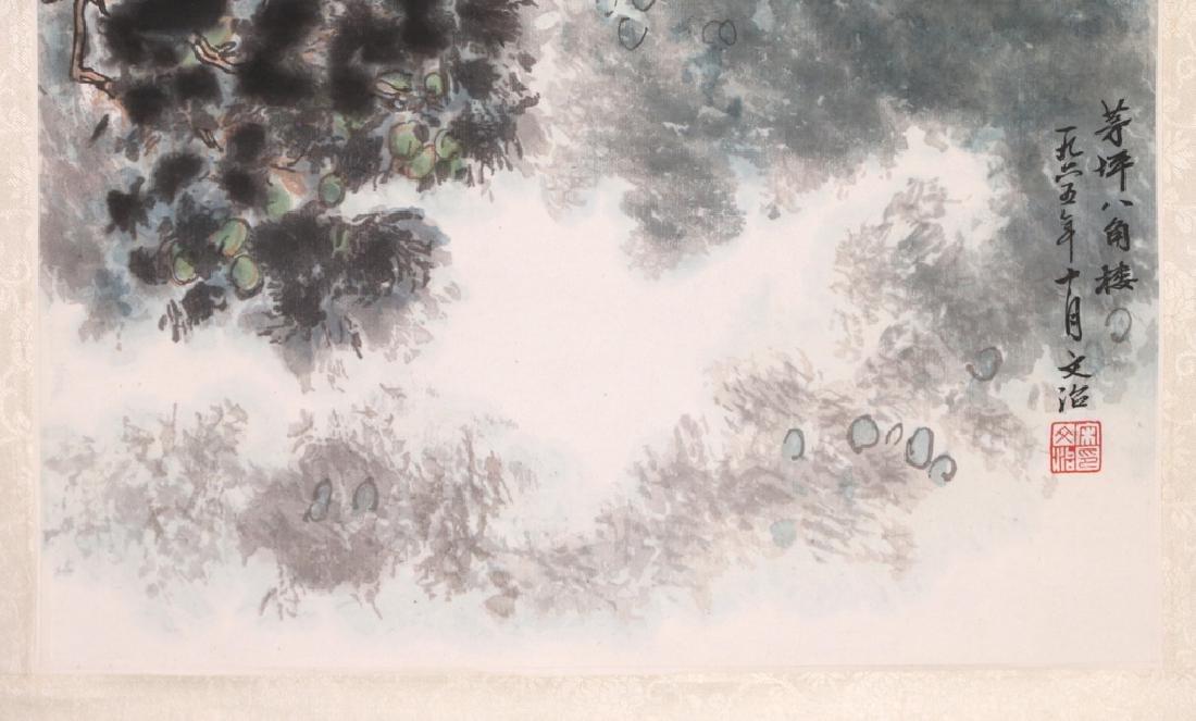 (ATTRIB) SONG WENZHI (Chinese, 1918-1999) - 6