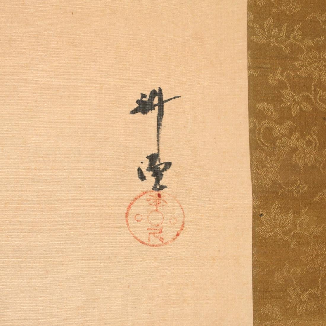 (2pc) ANTIQUE CHINESE SCROLL PAINTINGS - 4