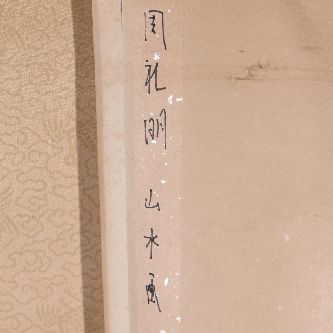 (2pc) ANTIQUE CHINESE SCROLL PAINTINGS - 8