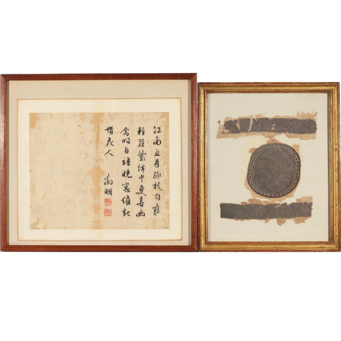 (2pc) CHINESE FRAMED ITEMS
