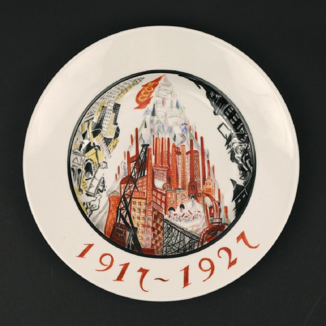 RUSSIAN SOVIET PROPOGANDA PLATE