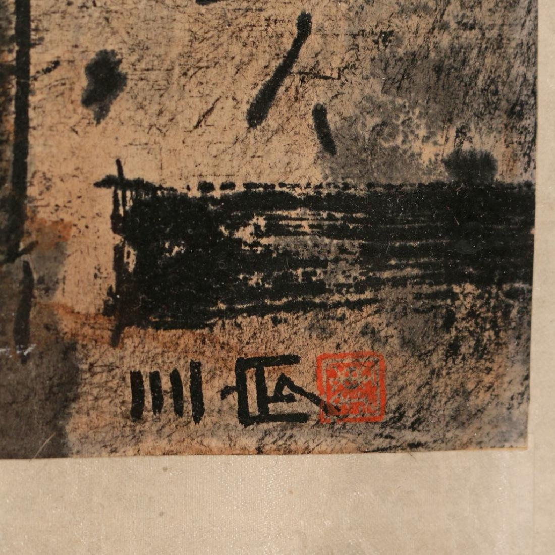 MODERNIST CHINESE SCROLL - 5