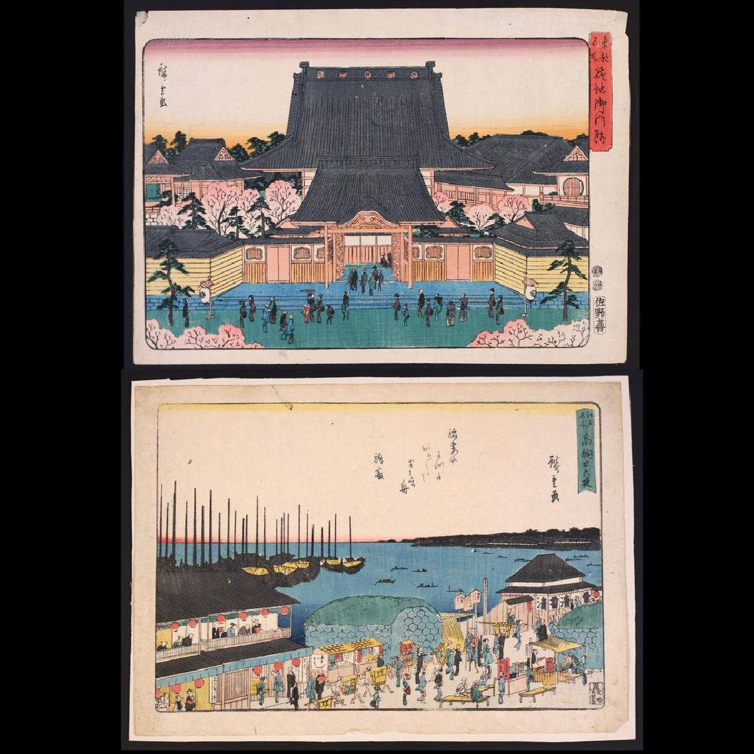 (2pc) RARE & EARLY UTAGAWA HIROSHIGE WOODBLOCK