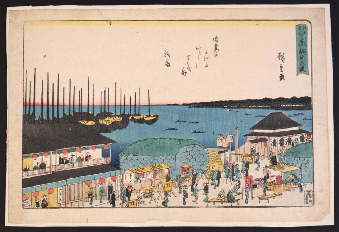 (2pc) RARE & EARLY UTAGAWA HIROSHIGE WOODBLOCK - 2