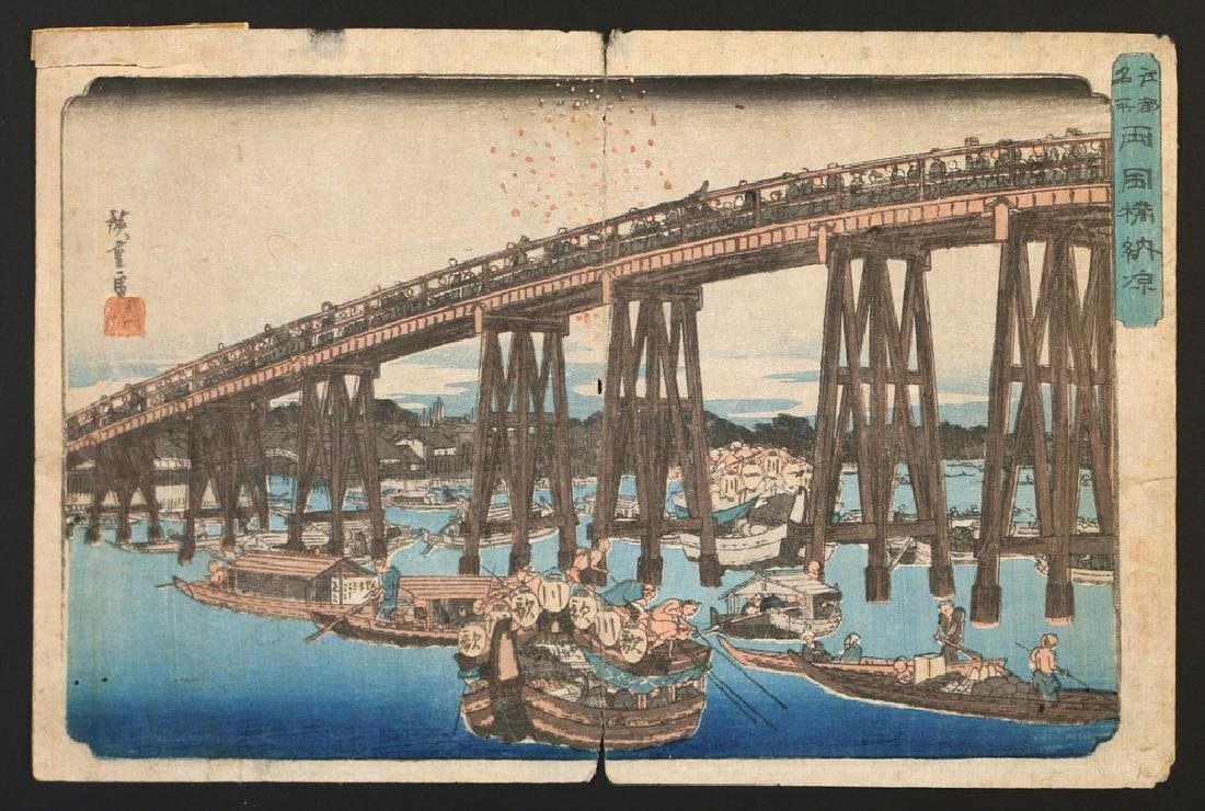 (4pc) EARLY UTAGAWA HIROSHIGE WOODBLOCK PRINTS - 2