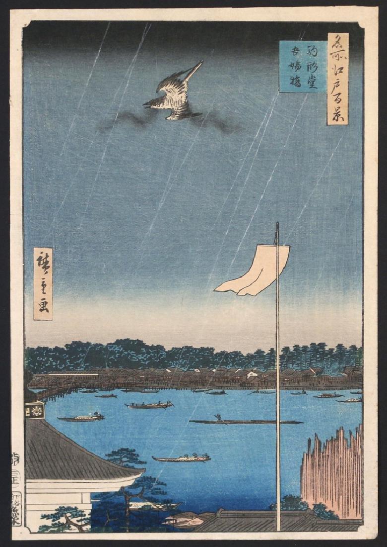 (4pc) EARLY UTAGAWA HIROSHIGE WOODBLOCK PRINTS - 3