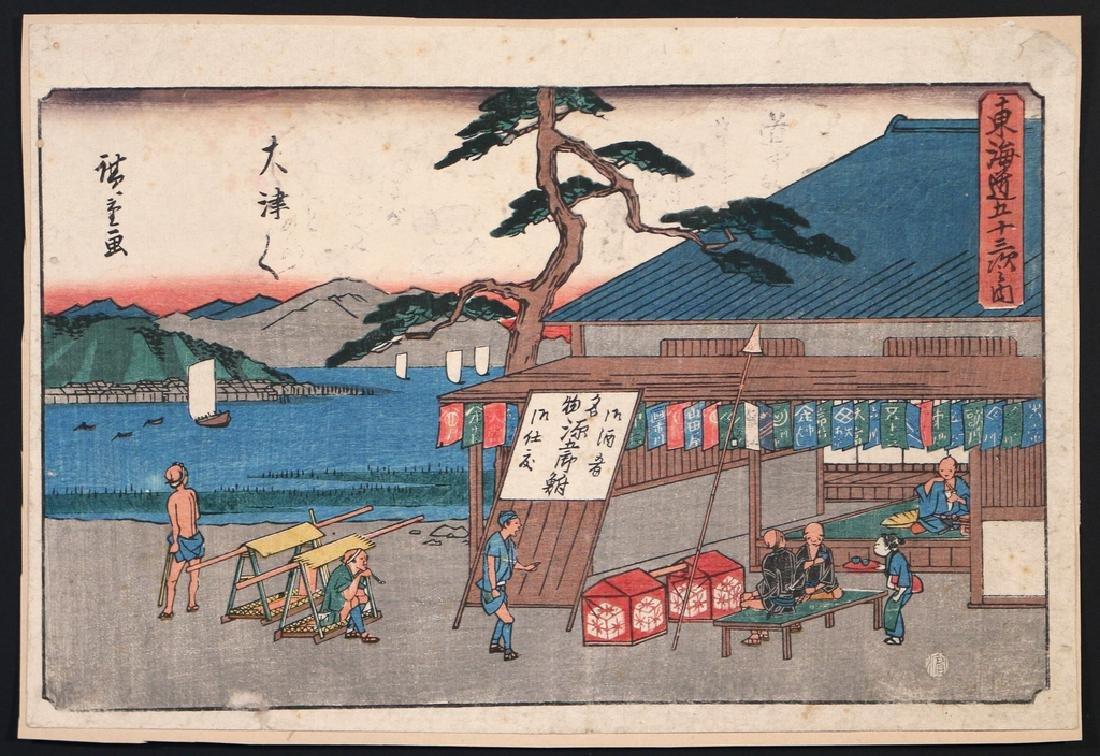 (4pc) EARLY UTAGAWA HIROSHIGE WOODBLOCK PRINTS - 4