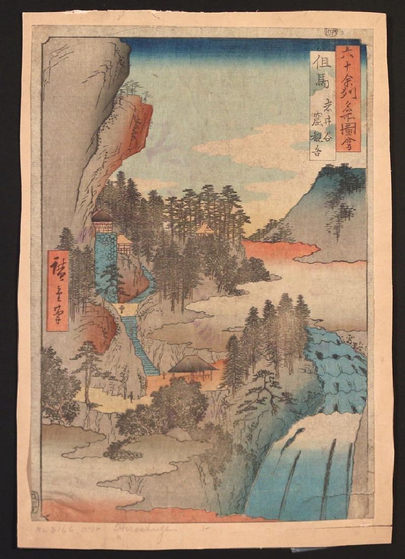 (4pc) EARLY UTAGAWA HIROSHIGE WOODBLOCK PRINTS - 5