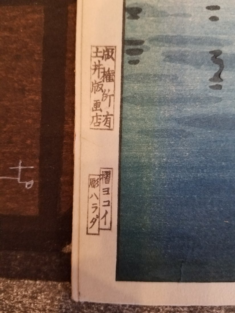 (5pc) MISC. JAPANESE WOODBLOCK PRINTS - 10