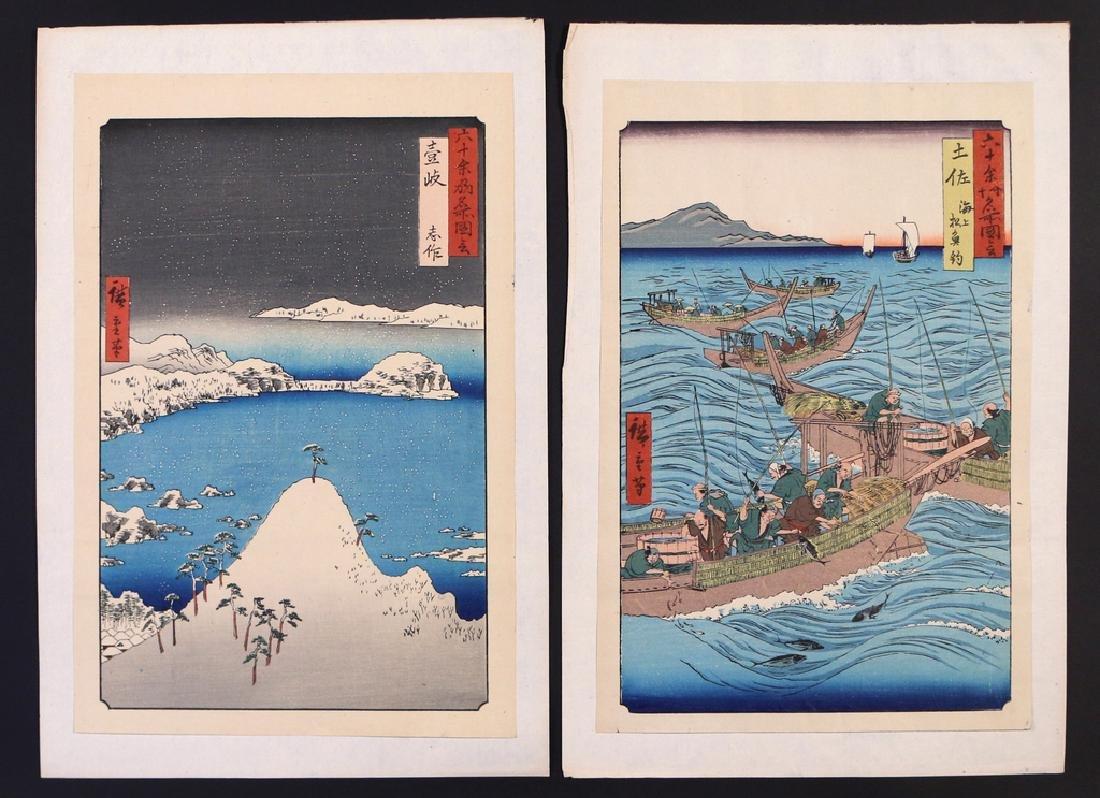(10pc) PRINTS [AFTER] UTAGAWA HIROSHIGE - 2