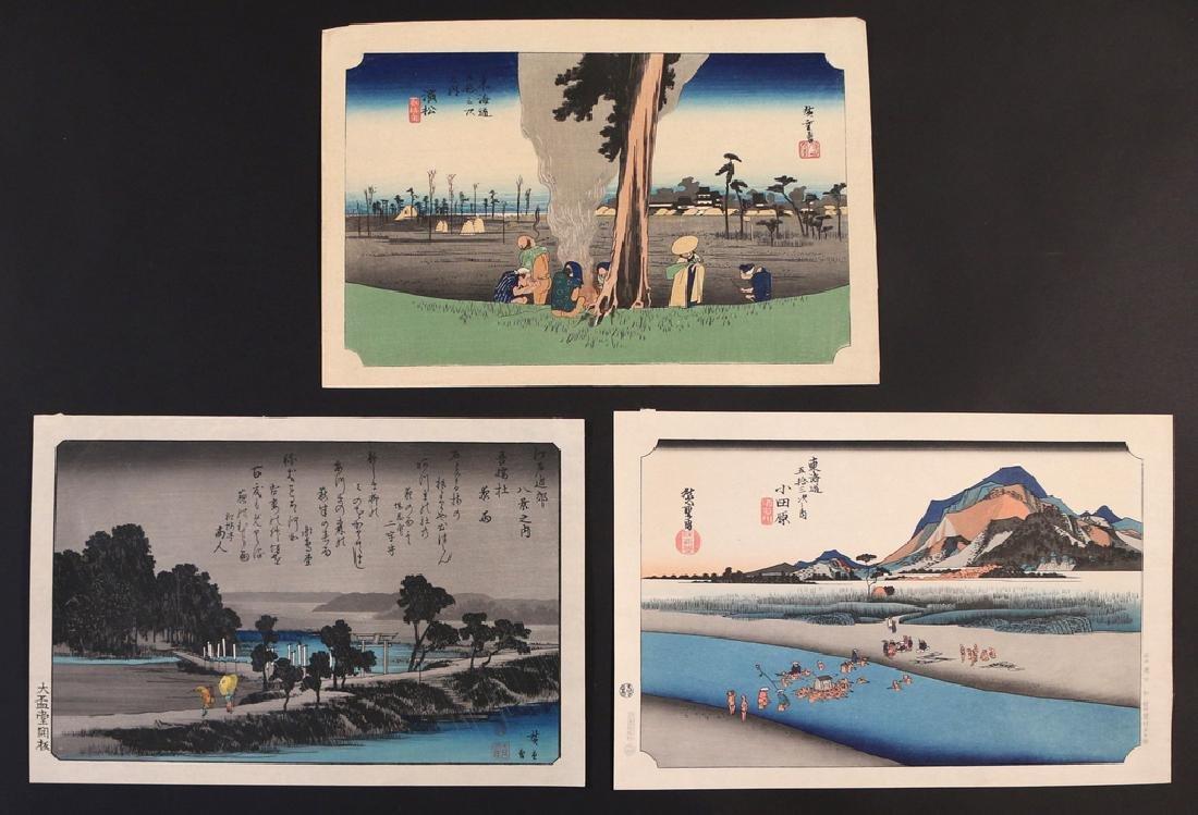 (10pc) PRINTS [AFTER] UTAGAWA HIROSHIGE - 4