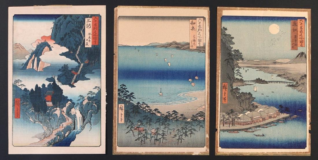 (10pc) PRINTS [AFTER] UTAGAWA HIROSHIGE - 5