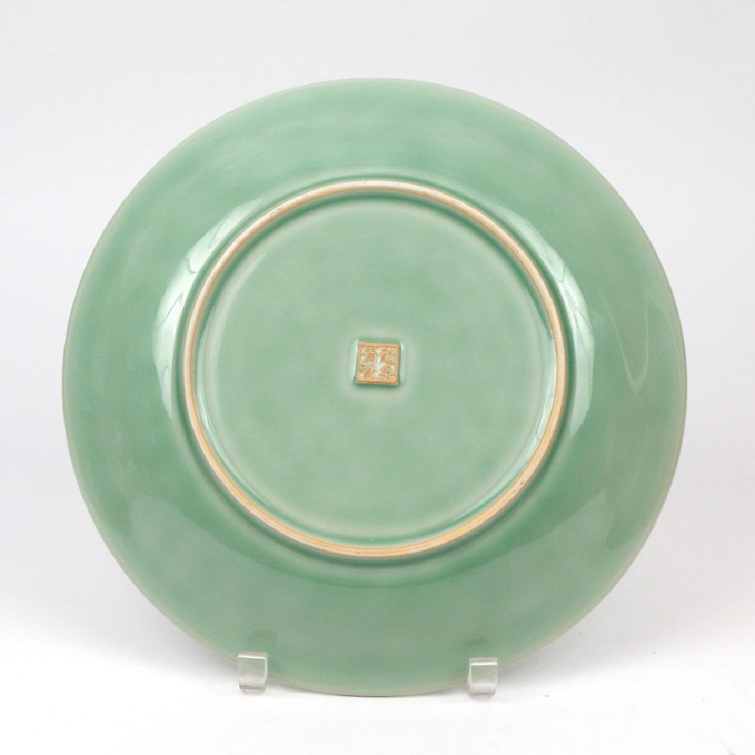 (4pc) MISC. CHINESE PORCELAIN - 4