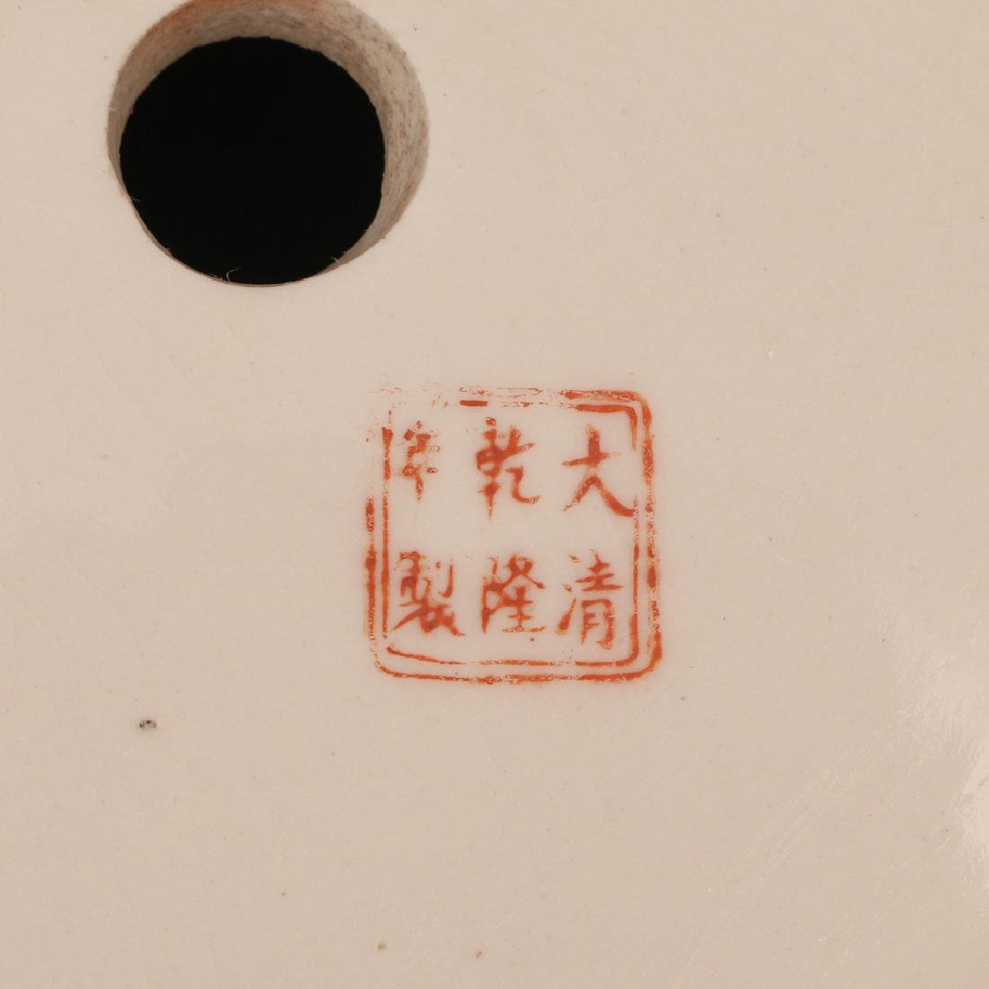 (4pc) MISC. CHINESE PORCELAIN - 8