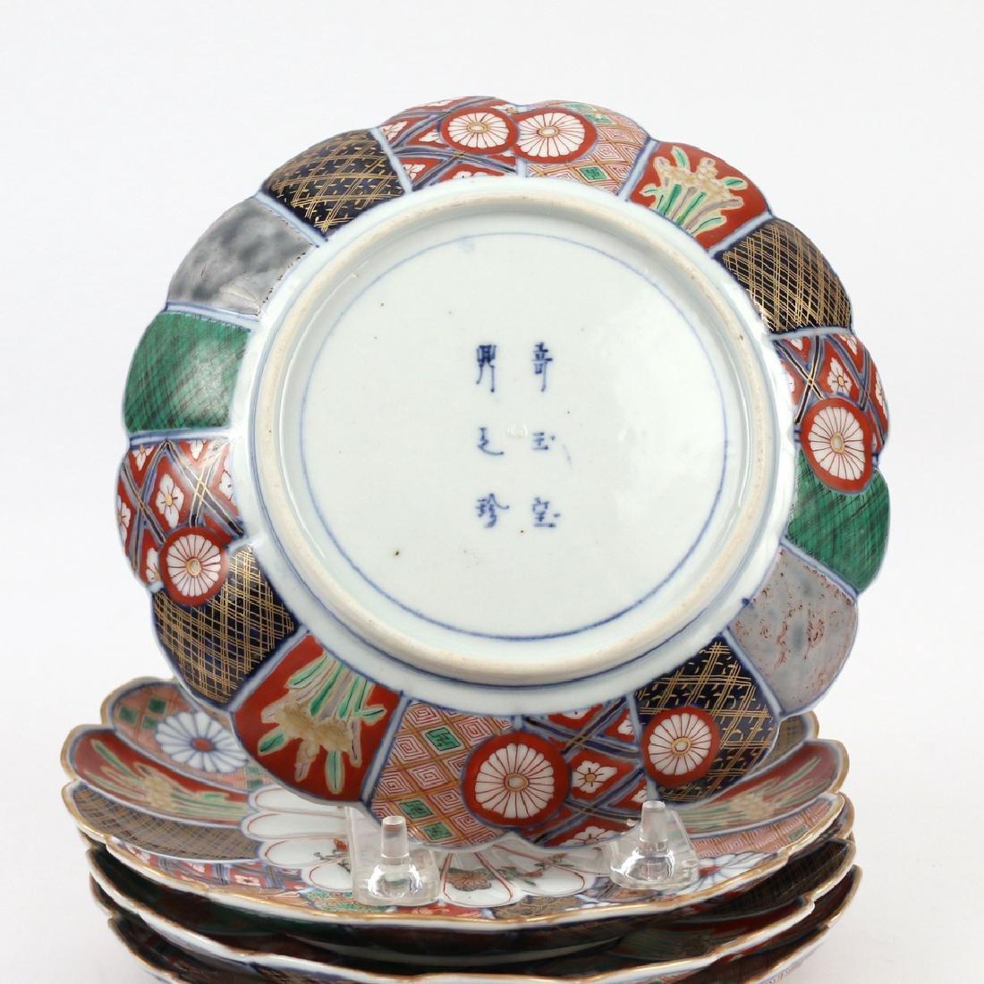 (11pc) ANTIQUE JAPANESE PORCELAIN DISHES - 6