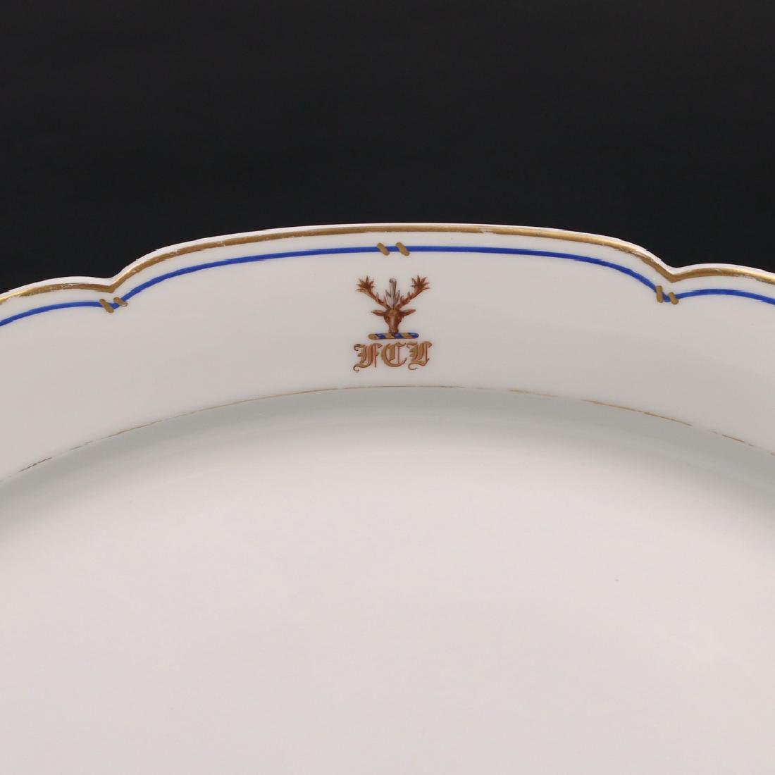 (9pc) ARMORIAL PARIS PORCELAIN SERVING TRAYS - 3