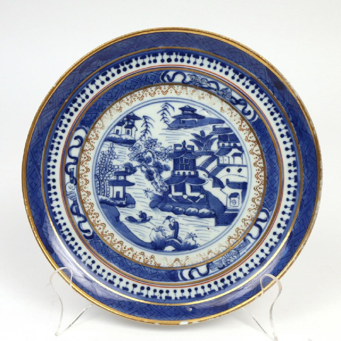 (3pc) CHINESE PORCELAIN - 2