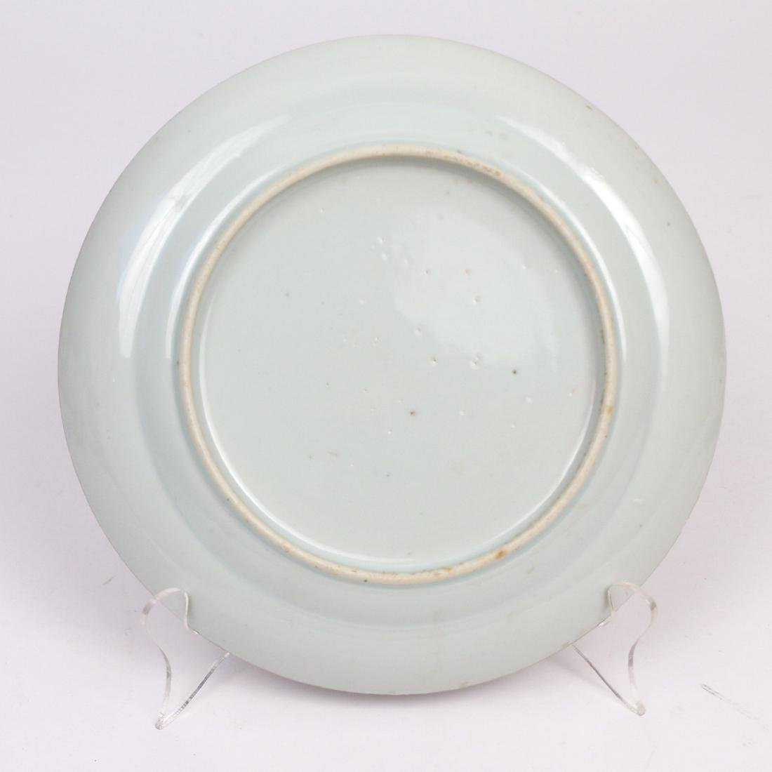 (3pc) CHINESE PORCELAIN - 3