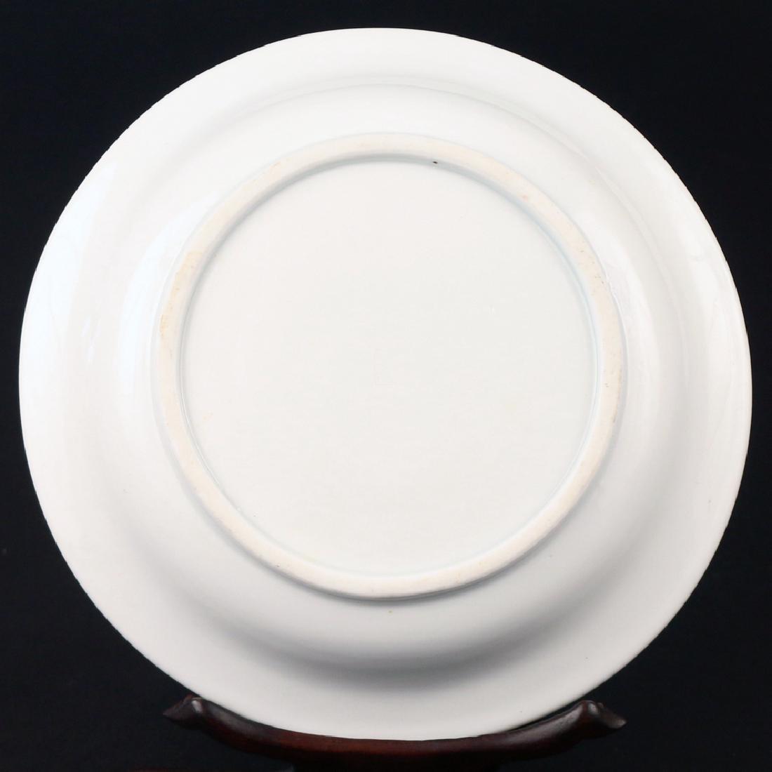 CHINESE DEHUA PORCELAIN DISH - 2