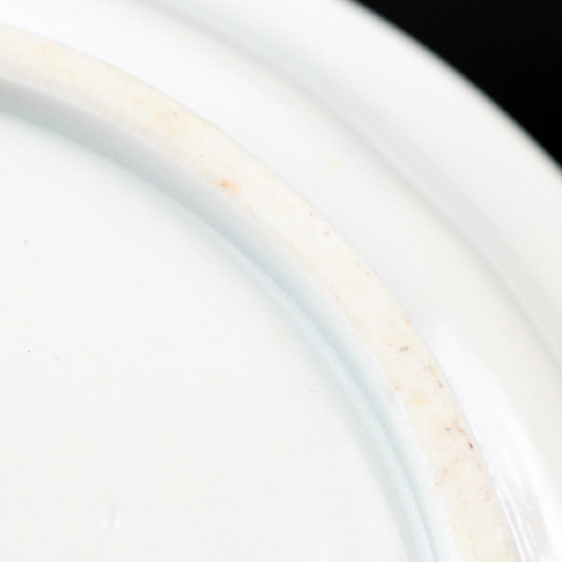 CHINESE DEHUA PORCELAIN DISH - 5