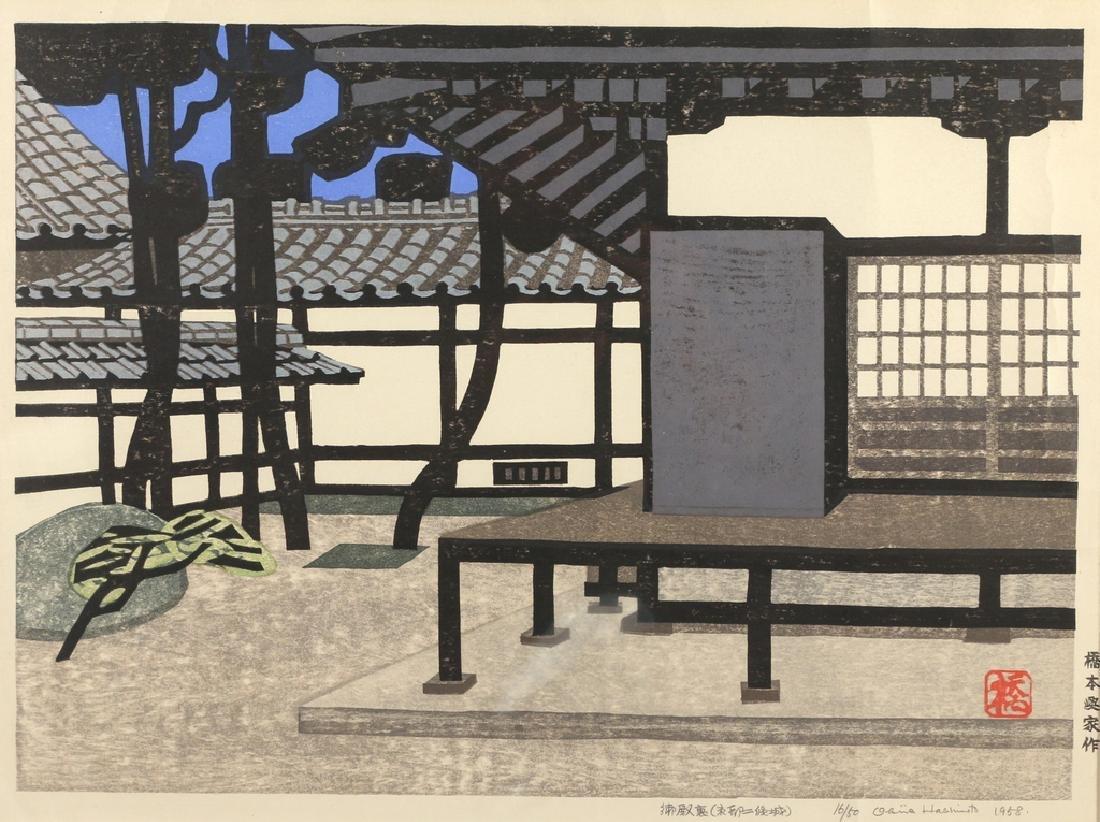 OKIIE HASHIMOTO (Japanese, 1899-1993)