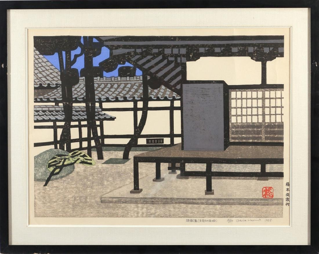 OKIIE HASHIMOTO (Japanese, 1899-1993) - 2