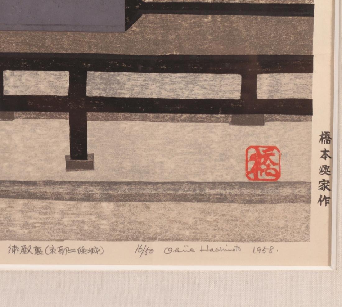 OKIIE HASHIMOTO (Japanese, 1899-1993) - 4