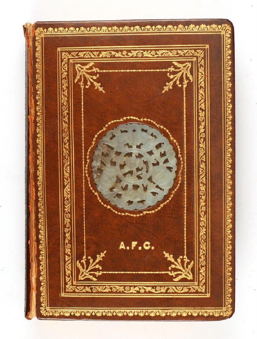 (35vol) MISC. LEATHER-BOUND BOOKS - 4