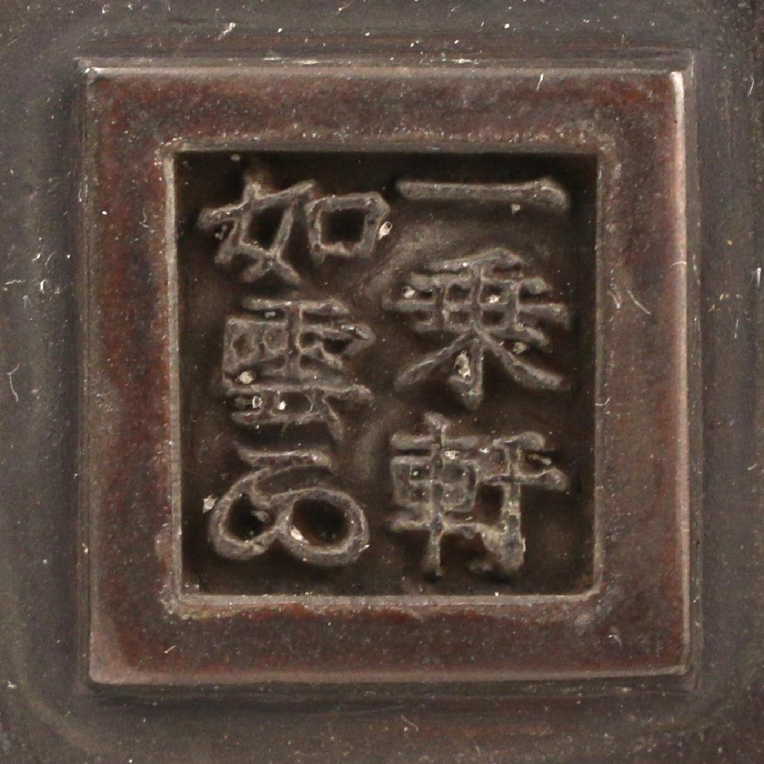 JAPANESE BRONZE TRIPOD CENSER & COVER - 7