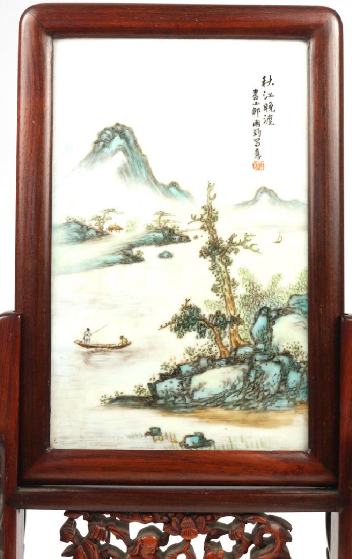 CHINESE PORCELAIN TABLE SCREEN - 4