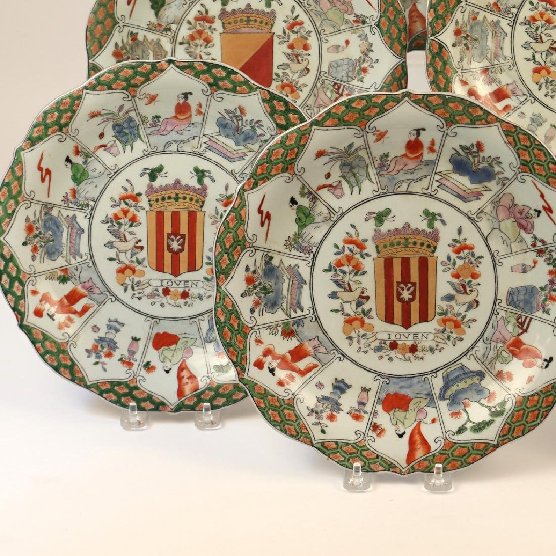 (9pc) UNUSUAL CHINESE EXPORT ARMORIAL PLATES - 2