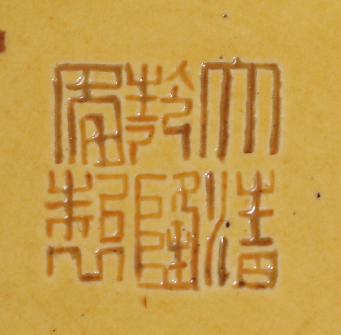 CHINESE YELLOW-GROUND BOTTLE VASE - 7