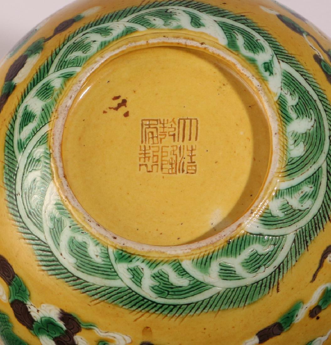 CHINESE YELLOW-GROUND BOTTLE VASE - 8