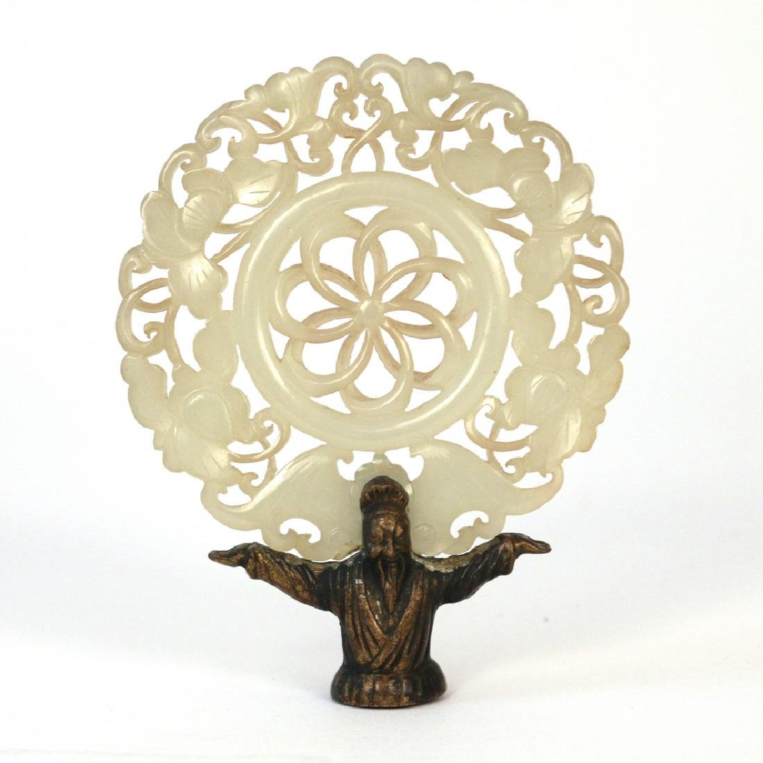 CARVED JADE DISC FINIAL
