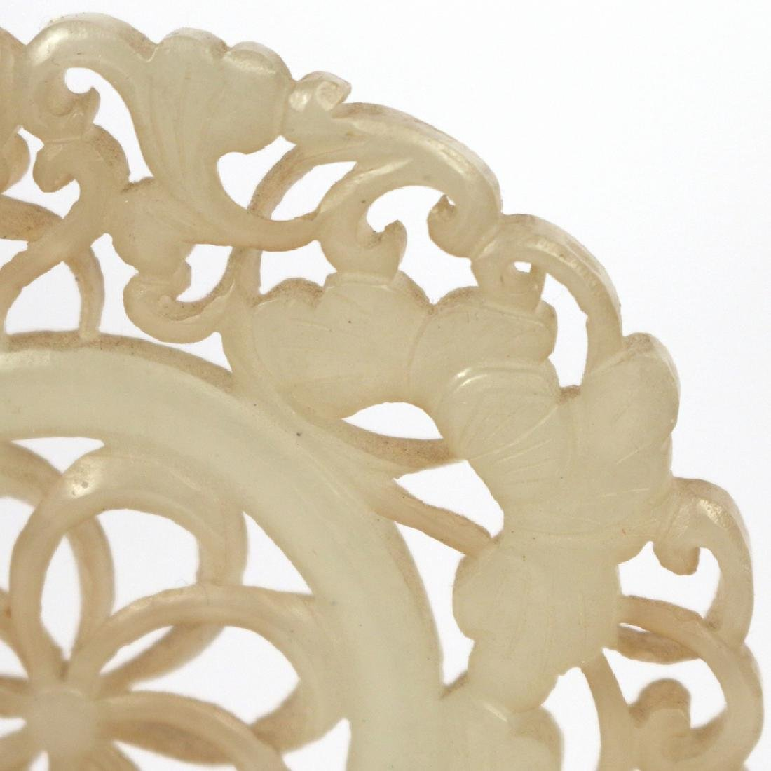 CARVED JADE DISC FINIAL - 2