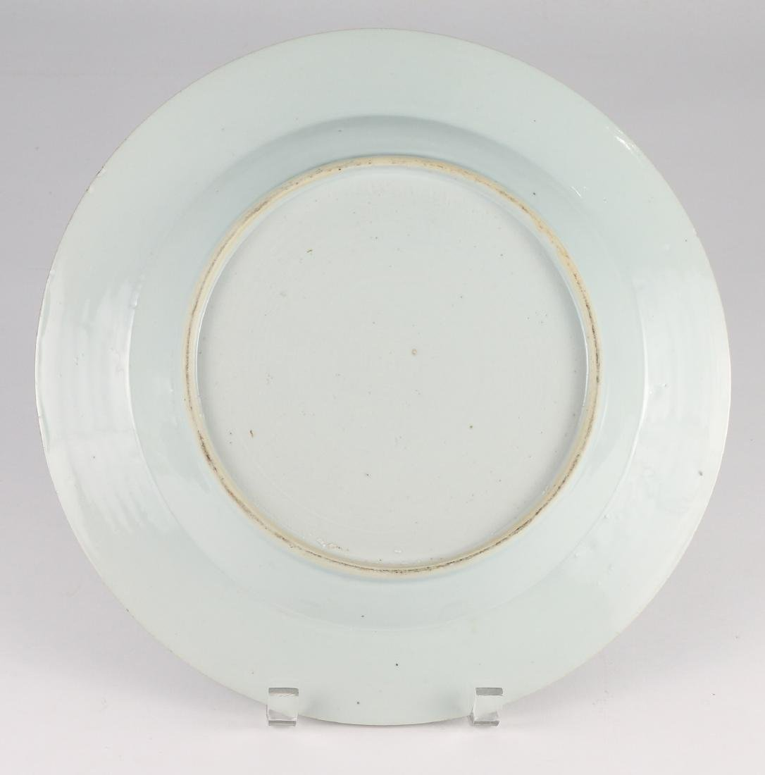 CHINESE EXPORT PORCELAIN CHARGER - 6