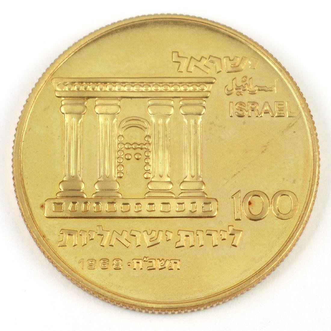 JERUSALEM GOLD COIN