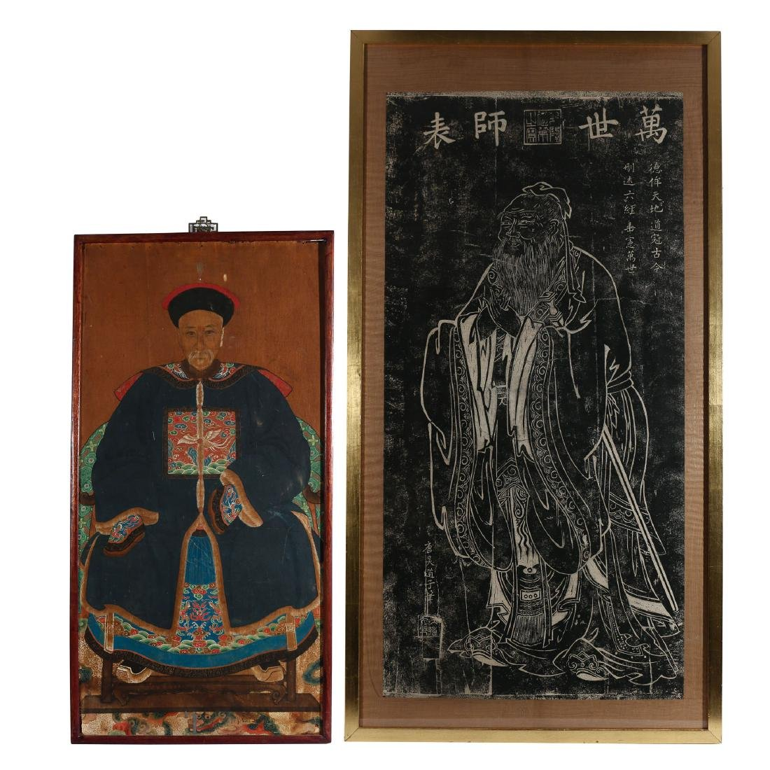 (2pc) CHINESE RUBBING & ANCESTRAL PAINTING