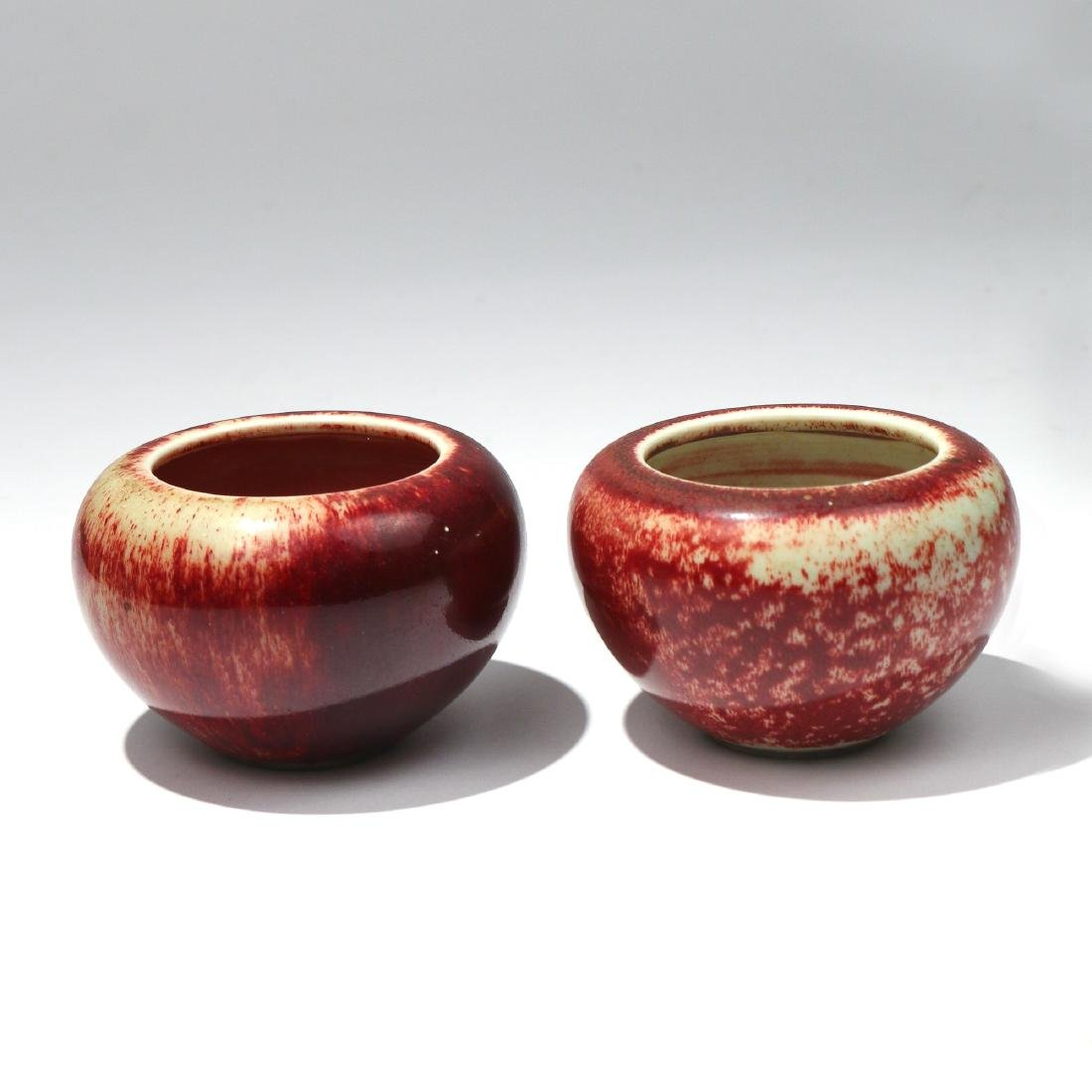 PAIR CHINESE OXBLOOD COVERED JARS - 2
