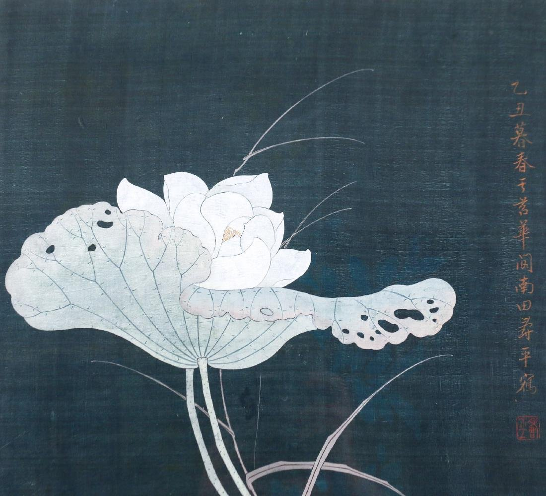 CHINESE / JAPANESE SCROLL PAINTING - 4