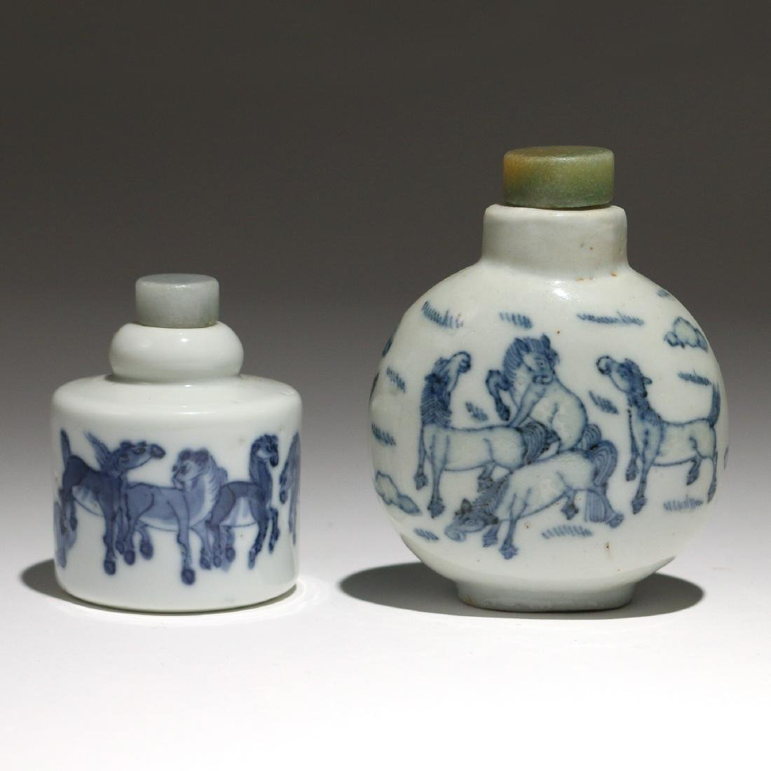 (2pc) CHINESE BLUE & WHITE PORCELAIN SNUFF BOTTLES - 2
