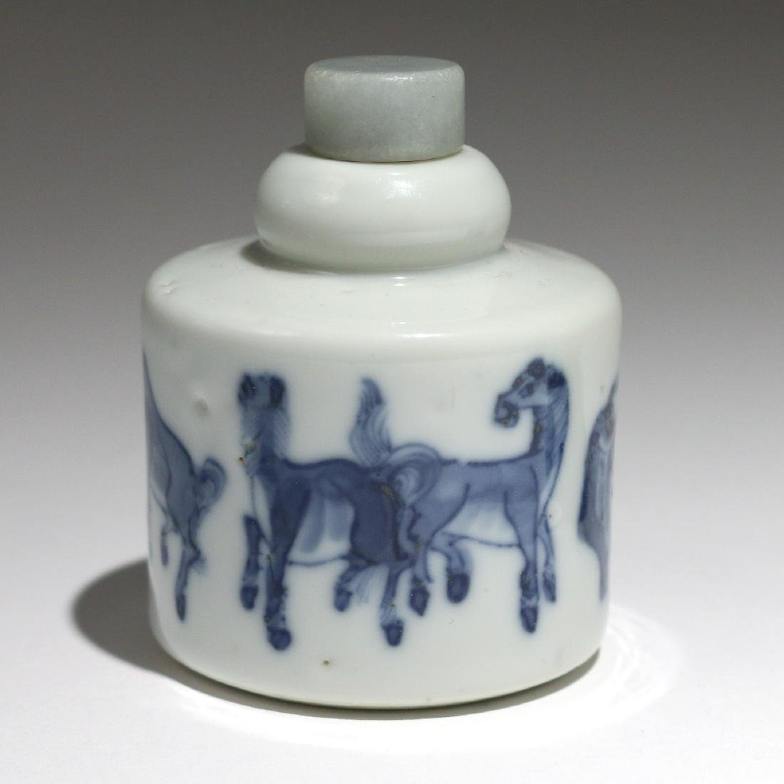 (2pc) CHINESE BLUE & WHITE PORCELAIN SNUFF BOTTLES - 5
