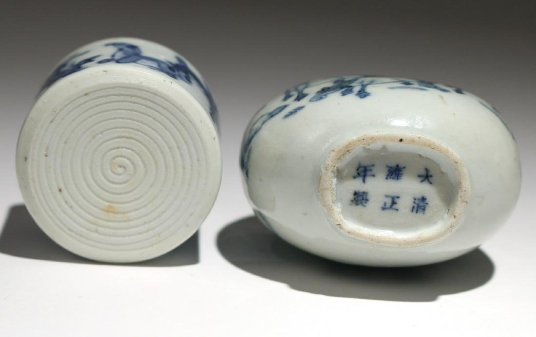 (2pc) CHINESE BLUE & WHITE PORCELAIN SNUFF BOTTLES - 6