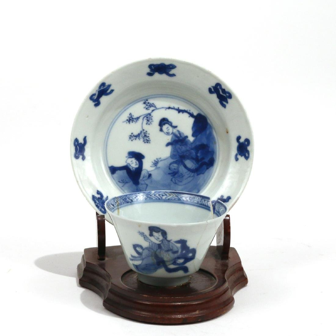 CHINESE BLUE & WHITE PORCELAIN CUP & SAUCER