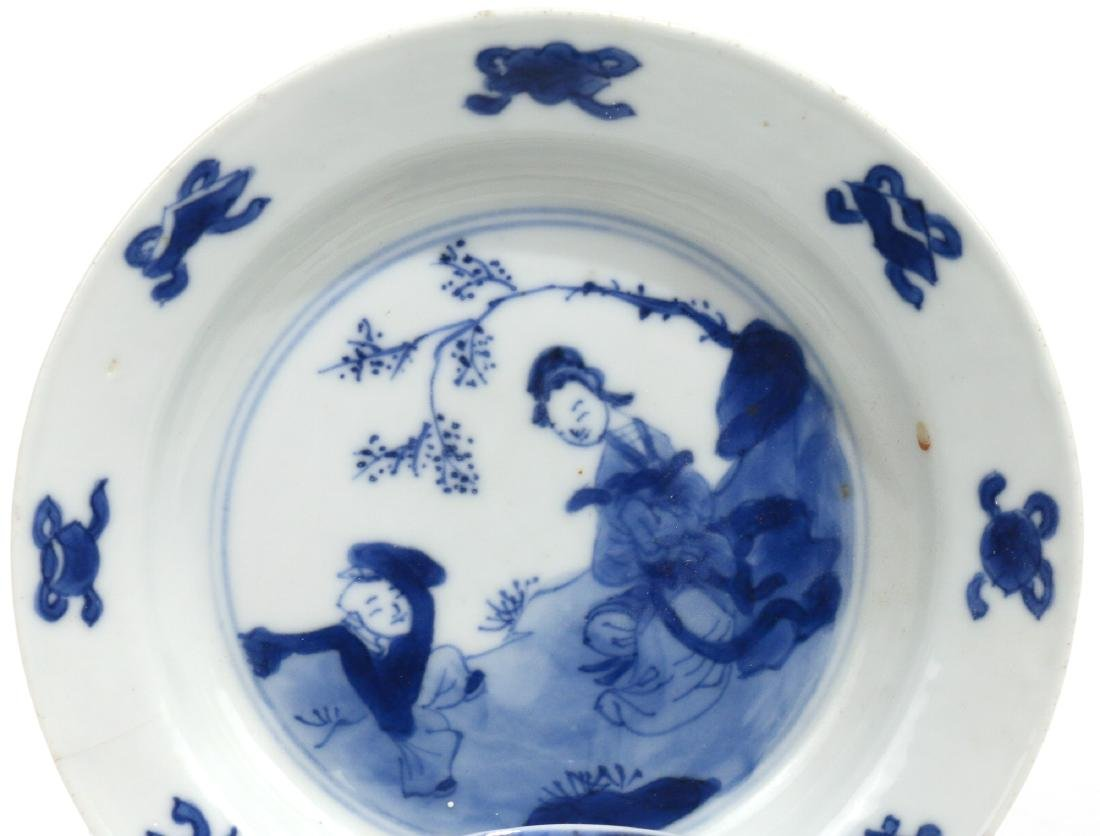 CHINESE BLUE & WHITE PORCELAIN CUP & SAUCER - 2