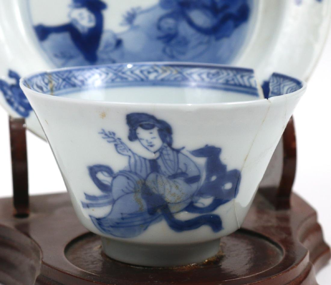 CHINESE BLUE & WHITE PORCELAIN CUP & SAUCER - 3