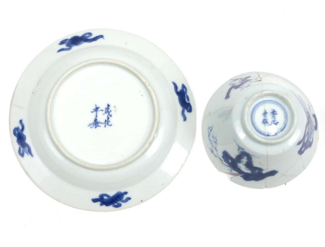 CHINESE BLUE & WHITE PORCELAIN CUP & SAUCER - 4