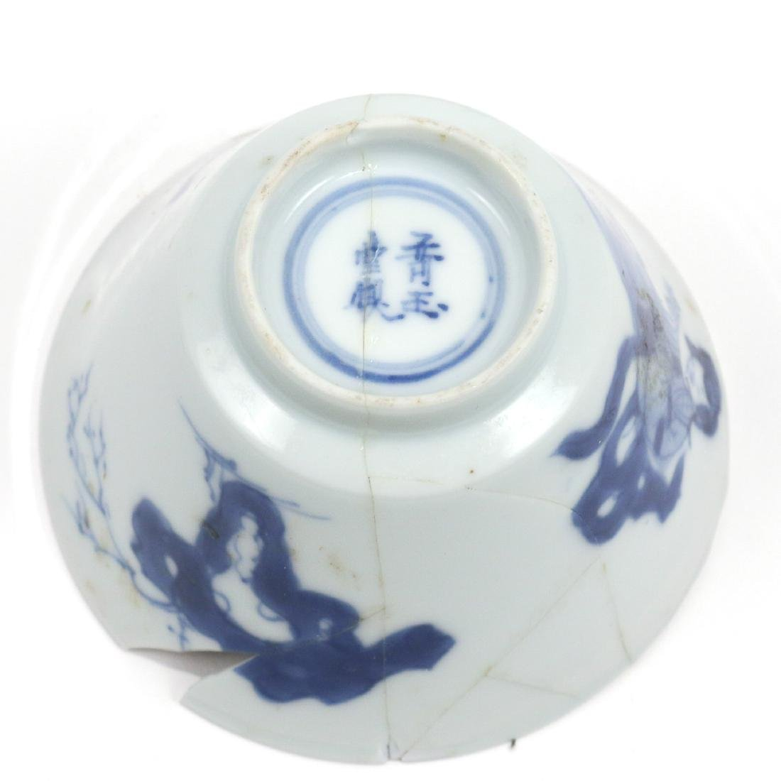 CHINESE BLUE & WHITE PORCELAIN CUP & SAUCER - 5